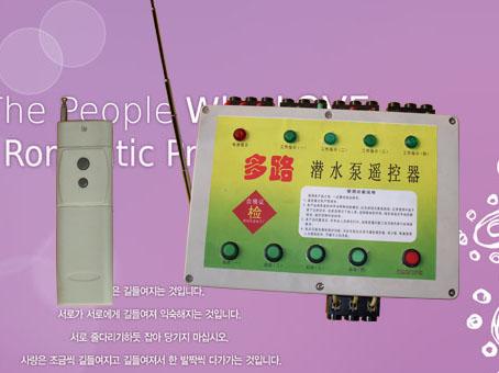 电动机达到电机的正,反转,或开关的通,断转换以及各种特殊控制程序的