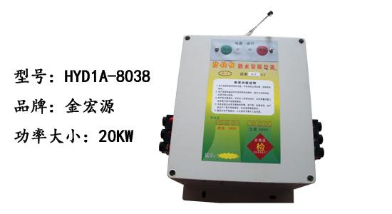 大功率潜水泵遥控器安全、节能、双重控制、遥控距离远(1700米)、适用电压范围广、带动的潜水泵或者电机的功率大、更重要的是带有缺相保护的功能(潜水泵工作或者启动的时候三相电出现断相的时候(断相:就是三相电断了一相点,还有两相电)遥控器在很短的时间内自动切断电源,可以有效的保护潜水泵,防止潜水泵被烧毁的现象发生).