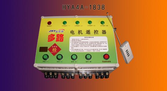 多路水泵遥控器的特点