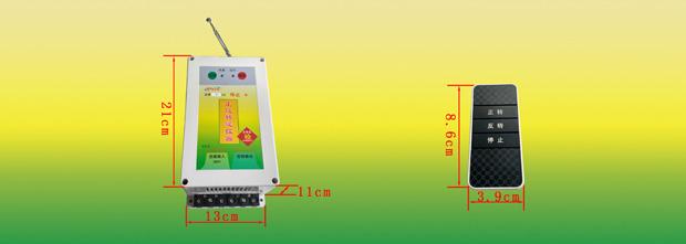 大棚卷帘机遥控器是一种带有正反转功能设置的遥控装置,它本质上是一种正反转遥控器,广泛适用于塑料大棚卷帘机、卷帘门以及带有正反转功能的电机等用电设备。  金宏源大棚卷帘机遥控开关主要有两款:互锁式卷帘机遥控开关与点动式卷帘机遥控开关。说到这里,人们不仅发问什么是点动、自锁、互锁呢? 点动:按下正转键,正转运行;松开正转键,正转停止。 自锁:按下正转键,正转运行,再次按下正转键,正转方可停止;反转同样如此。 互锁:按下正转键,正转运行,按下停止键,正转方可停止;正转停