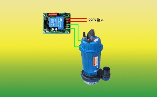 单相潜水泵遥控器也叫做220V潜水泵遥控器,它是一种专用于单相潜水泵遥控控制的遥控装置,它主要有主机与遥控手柄两部分组成,主机的输入端接电源,输出端接潜水泵,遥控手柄可以随身携带在身上。只要在遥控距离许可的范围内,操作人员就可以随身所欲地控制潜水泵的开启与关闭。