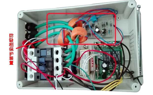 而金宏源潜水泵保护器则是在三相电的