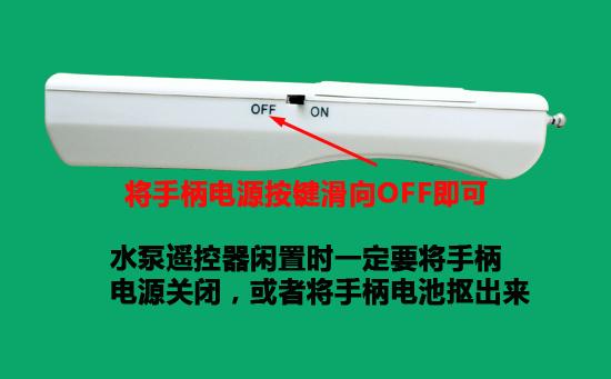 水泵遥控闸刀遥控器接线注线路图