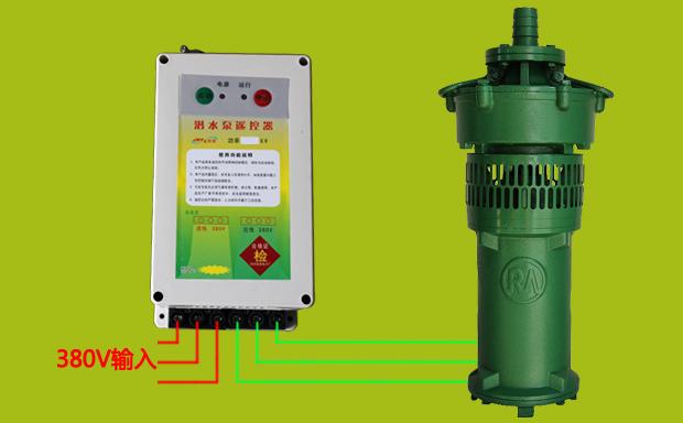三相潜水泵遥控器接线