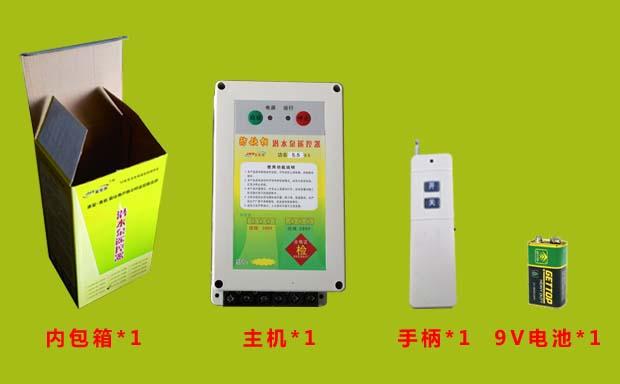 380v水泵遥控器【5.5kw】接线方法
