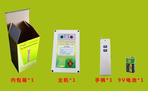 浇地潜水泵遥控器【15.0kw】接线方法
