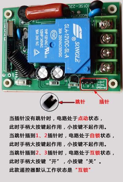 220v单相潜水泵遥控器3kw 潜水泵遥控器 潜水泵遥控