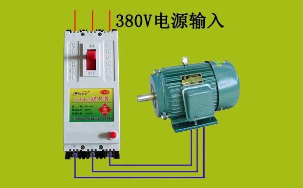 潜水泵缺相保护器40a|潜水泵遥控器|潜水泵遥控开关