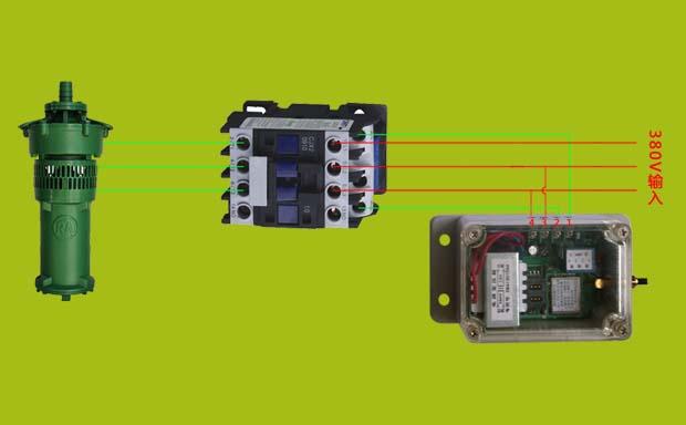 远程手机遥控器【单路】|潜水泵遥控器|潜水泵遥控
