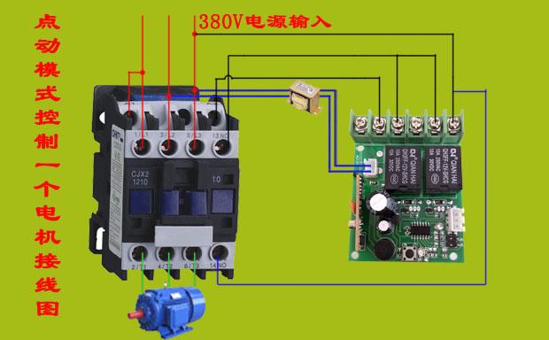 2路小功率无线遥控器1700米是一种两路发射接收控制模组,田间遥控实测1700米,理论距离3000米。由于2路无线遥控开关的驱动电流很小,因此在使用中需要增加交流接触器加以配置。  此款2路无线遥控开关适用于32A以下的交流接触器的配置,其控制方式(工作模式)有三种: 一、互锁模式:按下2路无线遥控开关手柄的开键开启,关键关闭,常用于直接控制交流接触器。 二、点动模式:按下2路无线遥控开关手柄的开键,相应的继电器键运行,松开开键则停止;按下手柄的关键,相应的继电器运行,松开关键则停止