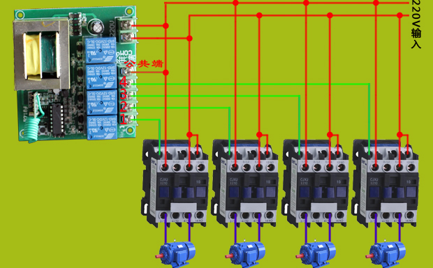 四路数码无线遥控器是一款四路接收发射模组,可以遥控控制4个信号输出,也就是说一个手柄可以遥控控制4个电机、水泵设备。理论距离1000米,遥控实测500米,可以满足近距离的遥控控制。  四路无线遥控开关的工作模式有两种:点动模式、自锁模式。当无线遥控开关线路板上面没有插跳针时,电路处于自锁模式;当距离学习键的两个插针插上跳针时,电路处于点动模式。四路无线遥控开关在使用的时候可以根据使用场所及环境而选择不同的控制模式。  四路无线遥控开关手柄使用的电池为6F22 9V电池,其规格也比较大,相对于小手柄4路无线