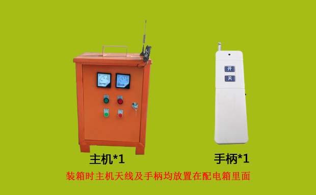 遥控配电柜【单路】其实就是配电柜遥控器,结构原理:本装置有断路器、交流接触器、互感器、热继电器、遥控接收器、遥控发射器和启动停止按钮及指示灯等组成。1路配电箱遥控器不仅能够遥控控制水泵电机等设备,而且还能够直观的显示电路中的电压电流。